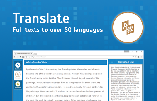 Translator for over 50 languages