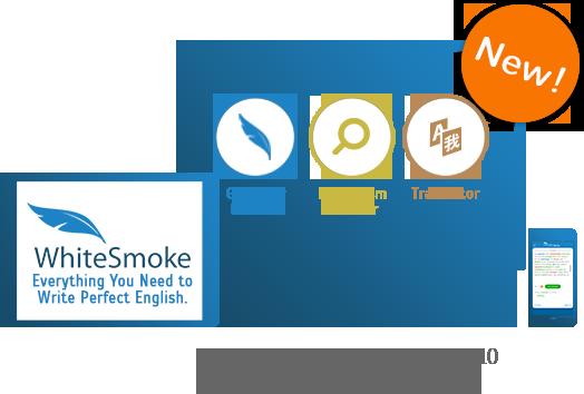 English Grammar Checker Software | WhiteSmoke | World